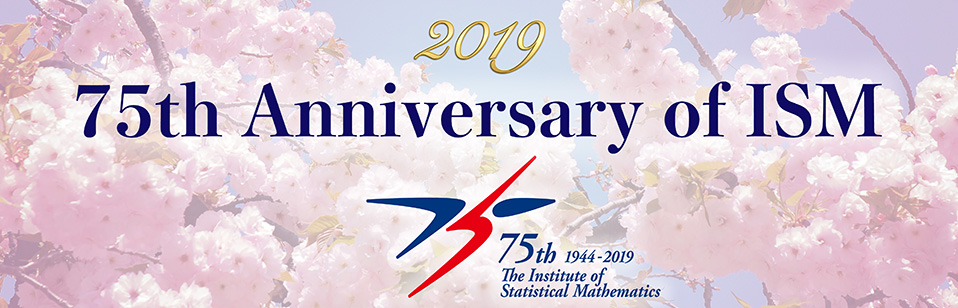 75th Anniversary of ISM