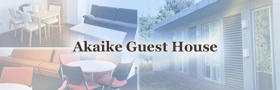 Akaike Guest House